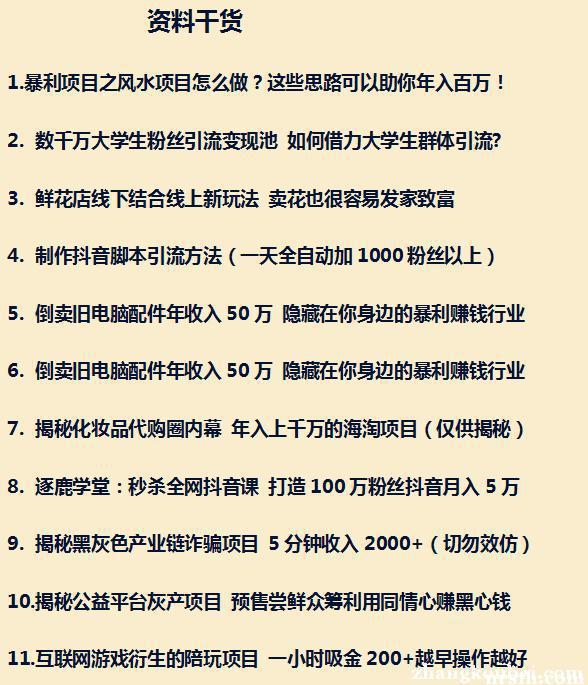39个副业赚钱项目_分享十个靠谱网络兼职赚钱方法